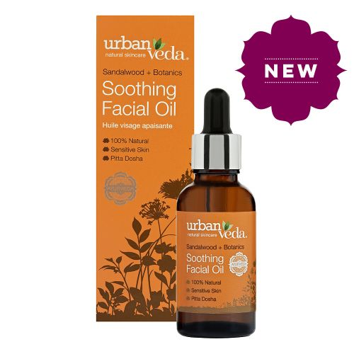 Soothing Facial Oil - NEW